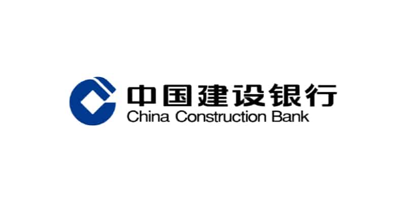 Biggest Banks - China Construction Bank