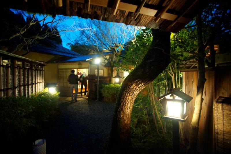 Most Expensive Restaurants - Kitcho Arashiyama - Tokyo, Japan