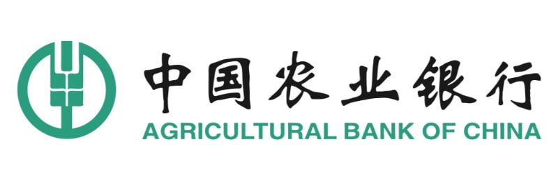 Biggest Banks - Agricultural Bank of China
