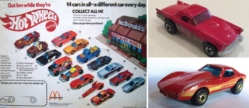 Most Expensive Happy Meal Toys - Hotwheels