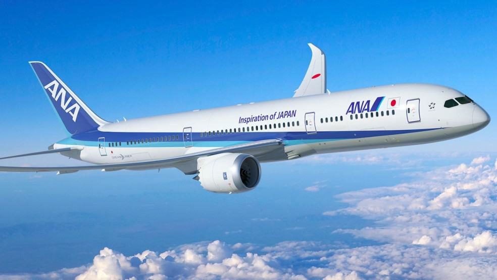Most Expensive Airlines - All Nippon